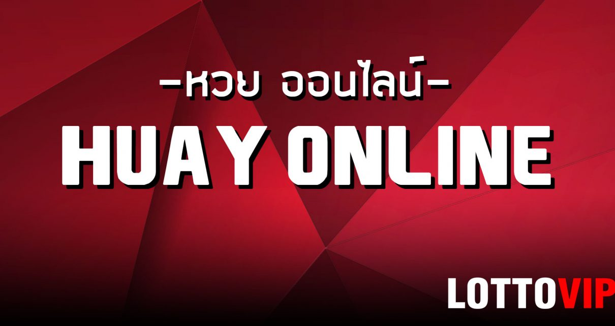 lottery Thai Of Lottovip